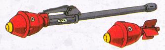File:Ms-06fz-sturmfaust.jpg