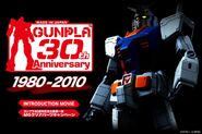 Gundam 30 th