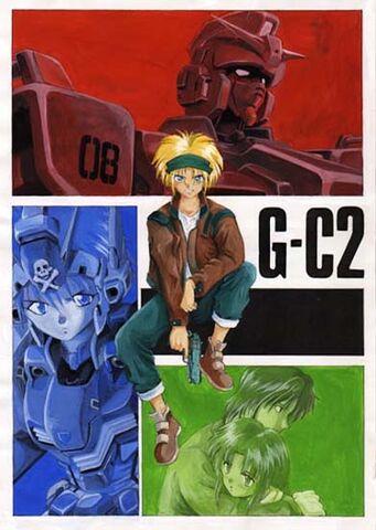 File:GC2.jpg