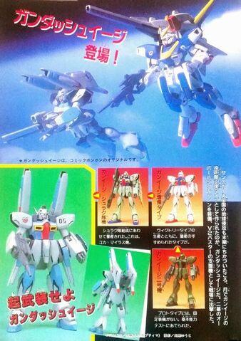 File:Gun-Dash-EZ.jpg