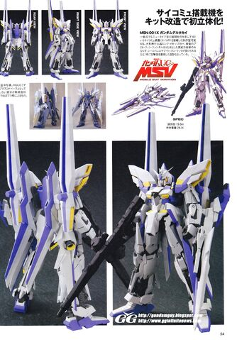 File:Gundam Delta Kai 1.jpg
