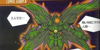 XXXG-00W0L Gundam Lucifer