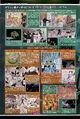 Thumbnail for version as of 13:49, September 26, 2013