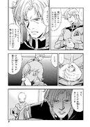 Riddhe and Mineva manga Bande Dessinee