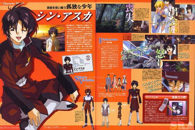 File:Shinnasukaof1.jpg