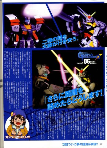 File:8gundamgunplaD.jpg