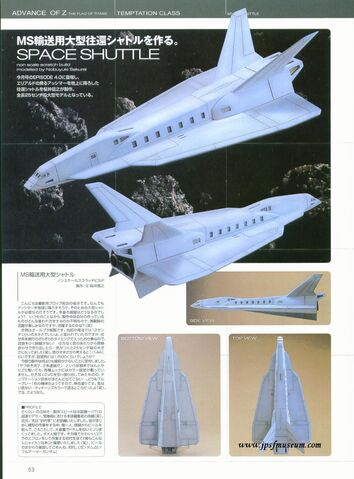 File:Advance of Zeta official Artbook Vol.3 053.jpg