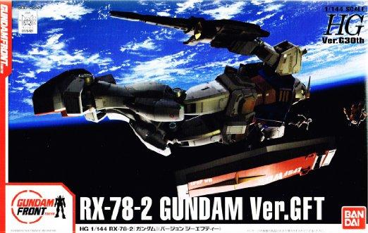 File:G30thGFT.jpg