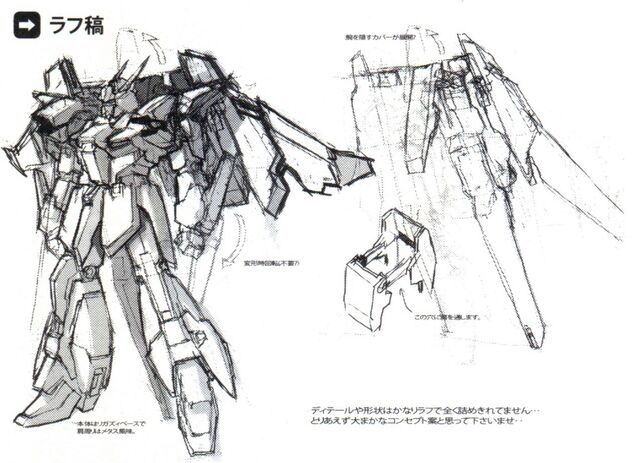 File:Lightning Gundam rough sketch.jpg