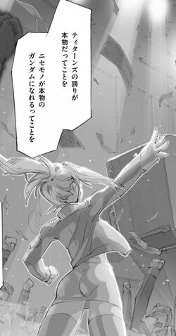 File:Mizuno 2.jpg