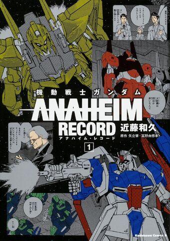 File:Mobile Suit Gundam Anaheim Record Vol.1.jpg