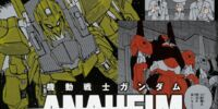 Mobile Suit Gundam Anaheim Record