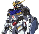 ASW-G-08 Gundam Barbatos