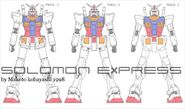 Solomon Express 18