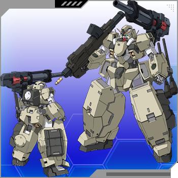 File:Gundam Virtue Physical 00P.png