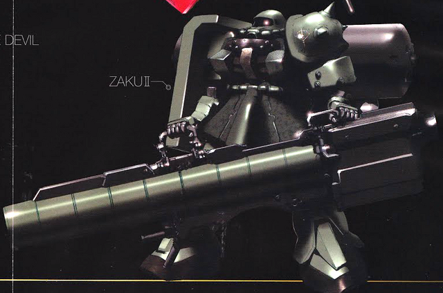 File:Ms-05bis zaku green devil.png