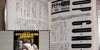 Top Gundam