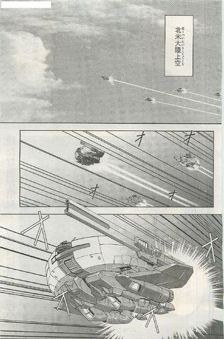 File:Zeta Gundam Define 145.jpg