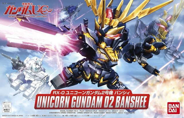 File:BB Senshi Unicorn Gundam 02 Banshee.jpg