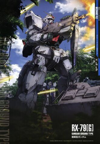 File:Gundam-Ground-Type.jpg