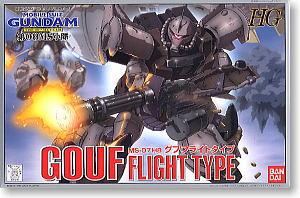 File:OldGoufFlightType.jpg