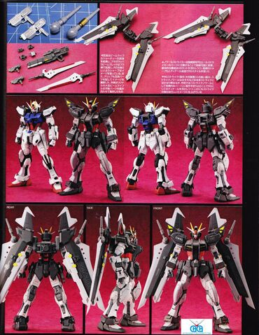 File:Strike Noir Gundam 4.jpg