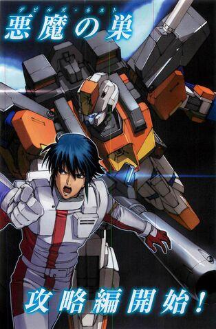 File:Mass Production Type ZZ Gundam.jpg