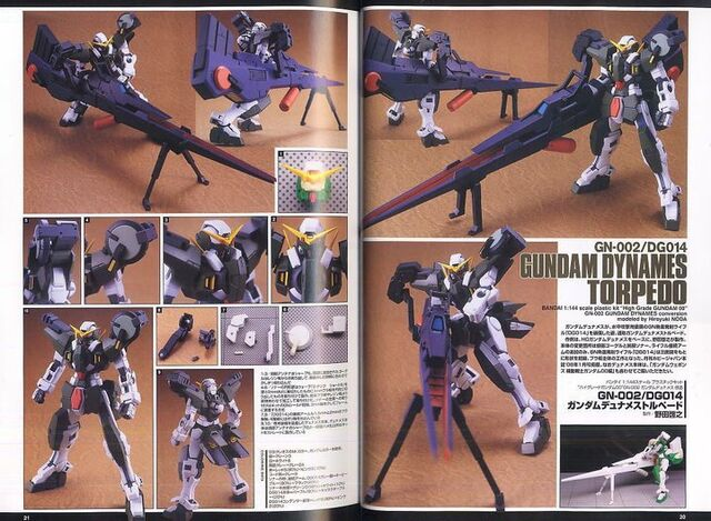 File:Gundam Dynames Torpedo.jpg