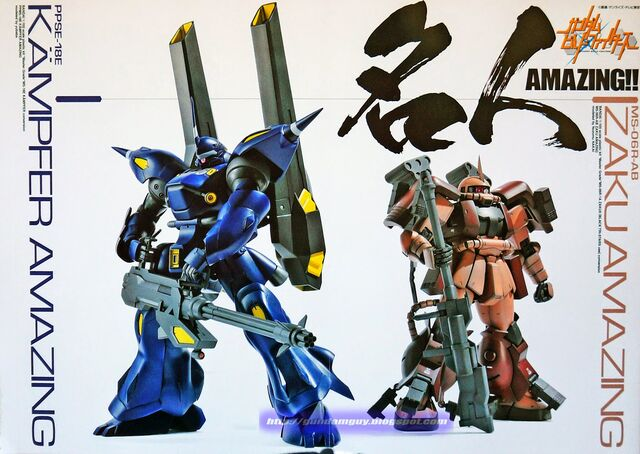 File:Hobbyjapanbuildfighter.jpg