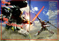 Thumbnail for version as of 12:46, September 30, 2011