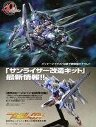 GN-0000XN 00 Gundam - Ad