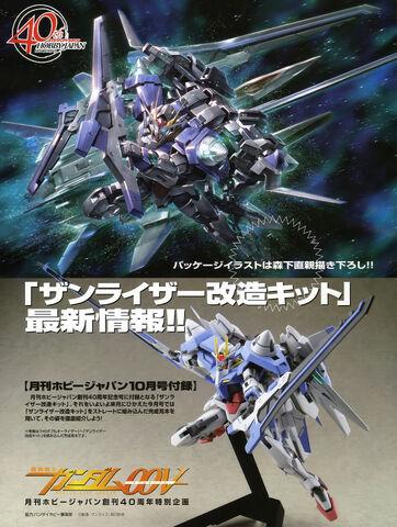 File:GN-0000XN 00 Gundam - Ad.jpg