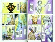 GundamOriginMQuve1