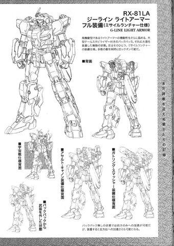 File:SENKI0081 vol03 0193.JPG