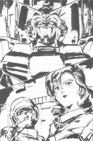 File:Stardust Memory Novel 028.jpg