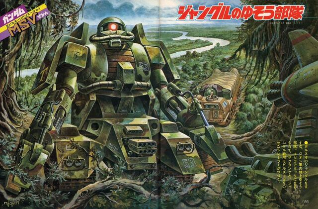 File:Zaku tank jungle.jpg