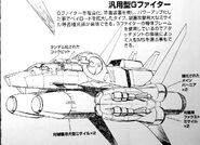 G-Fighter 02