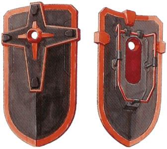 File:Shield.jpg
