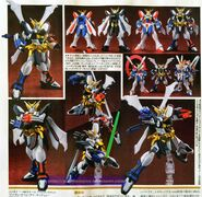 Gundam God Master Gunpla 02