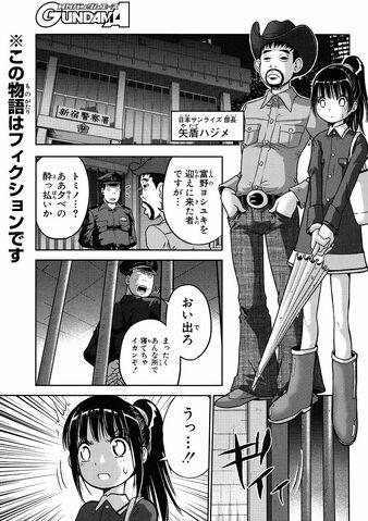 File:Gundam Souse scan 1.jpg