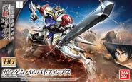 HGIBO-GundamBarbatosLupus