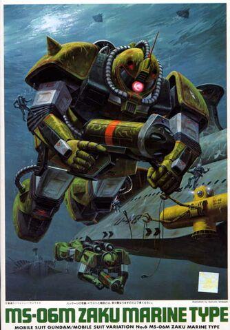 File:MS-06M - Zaku Marine Type - Boxart.jpg