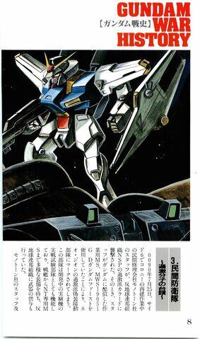 File:RGX-D3.jpeg