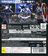 DWarriors Gundam R - PS3 - back