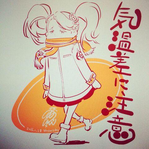 File:Junji Ohno 056.jpg
