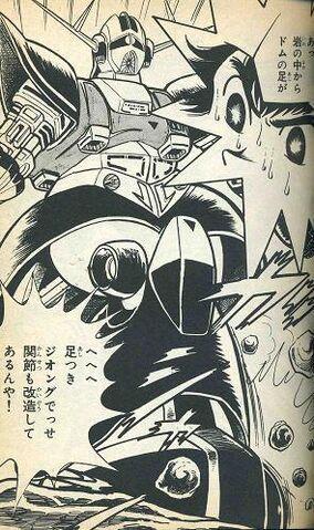 File:プラモ狂四郎 img404.jpg