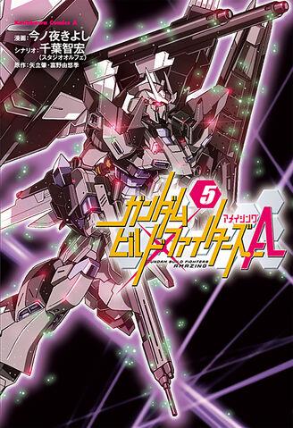 File:Gundam Build Fighters A Vol.6.jpg