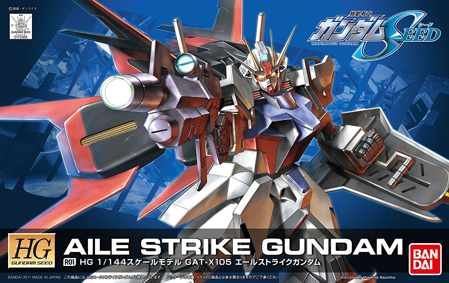 File:Hg strike 2.jpg