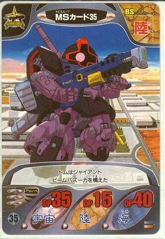 File:Gundam Combat 33.jpeg
