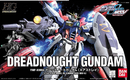 HG Dreadnought Gundam Cover